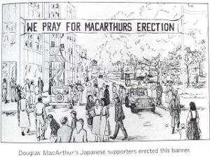 MacArthur Banner