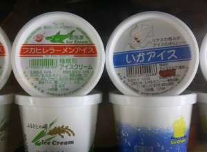 Shark and Squid ice cream from Namja Town in Tokyo, Japan
