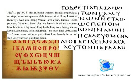 rarest languages Ongota Taushiro Lemerig Liki, Tanema
