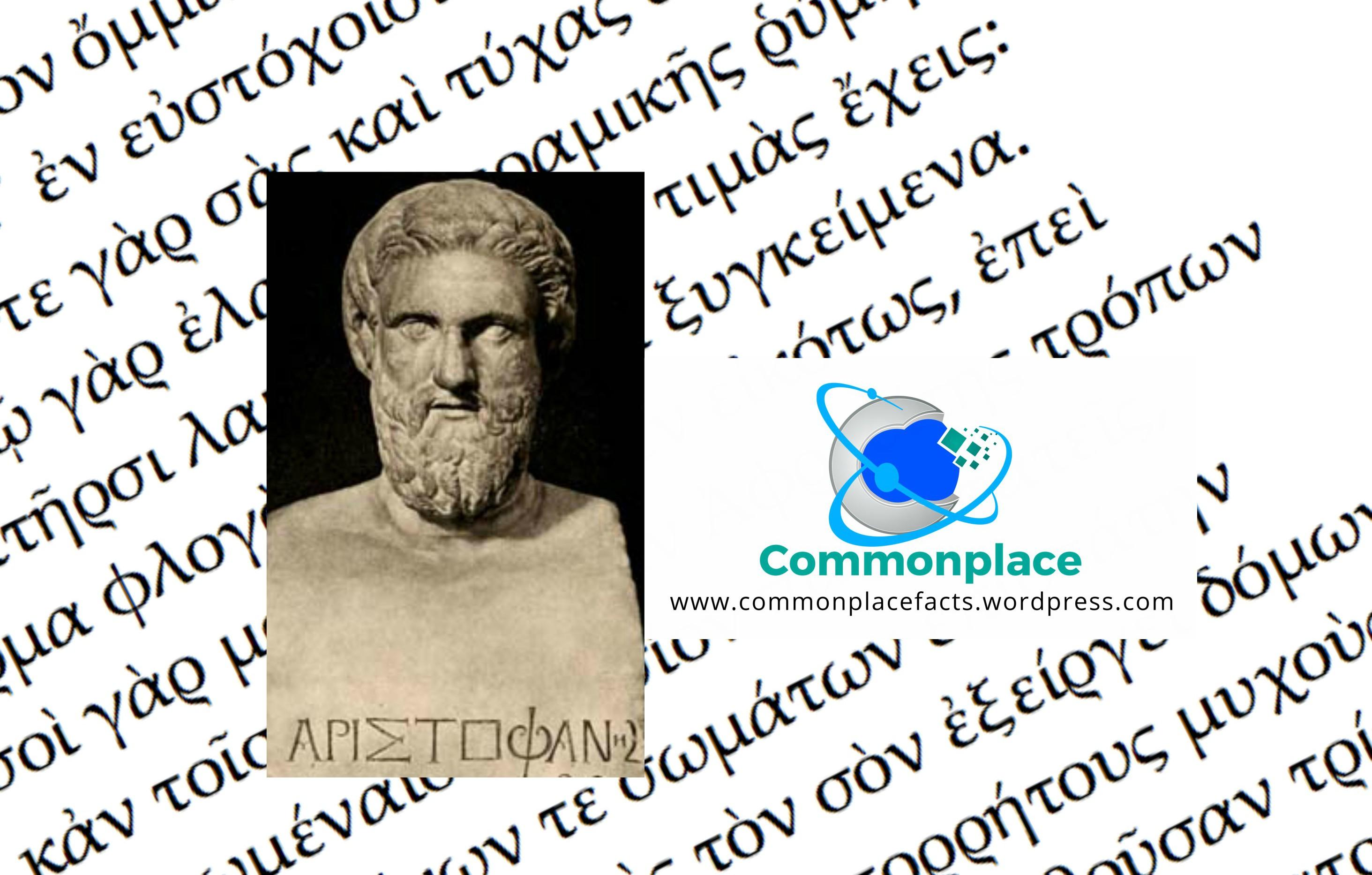 longest word in literature Aristophanes Assemblywomen