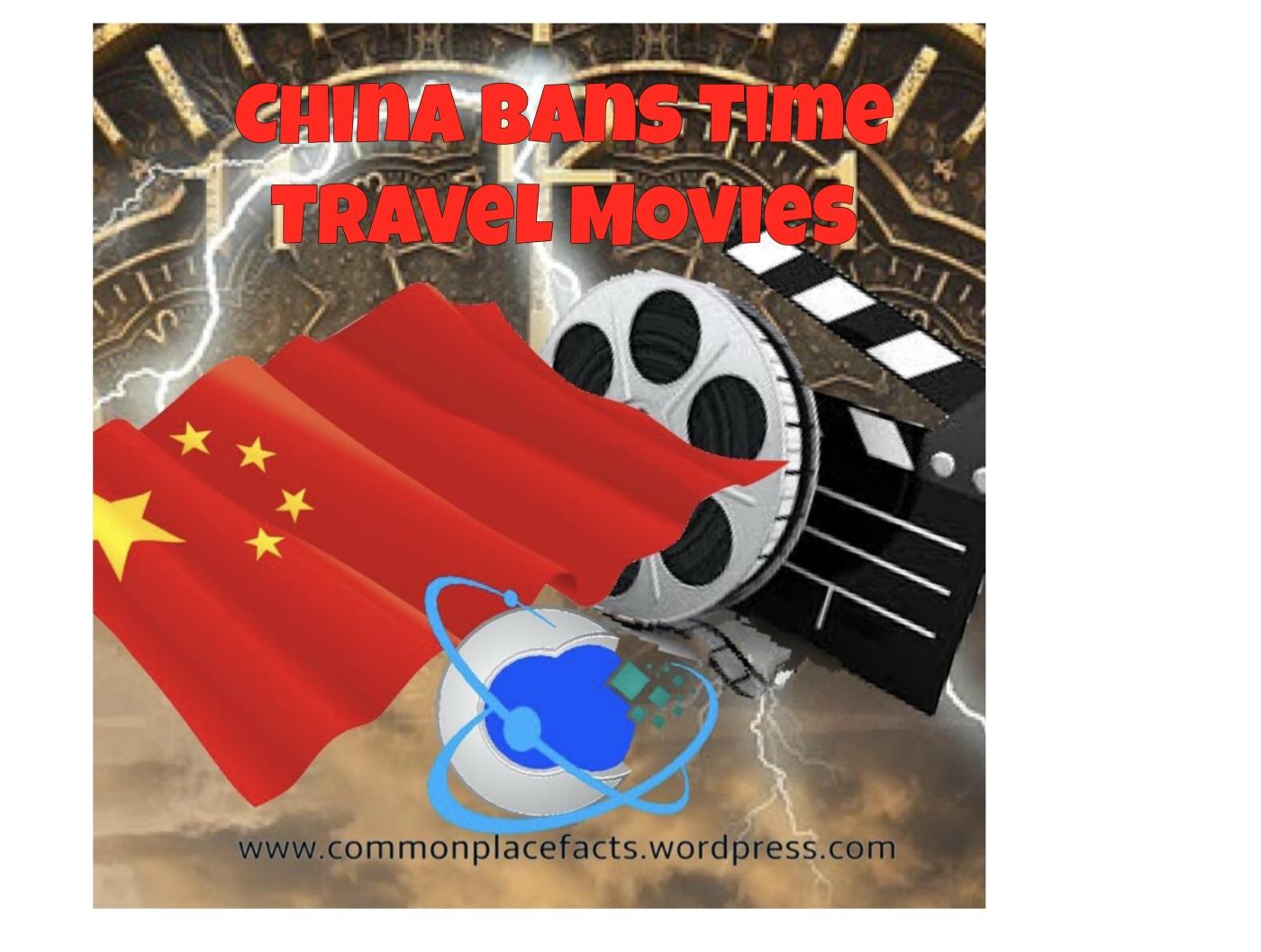 #China #movies #timetravel #censorsihpo