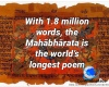 #Mahābhārata #Mahabbarata #poetry #poems #records #words