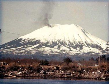 Mount Edgecumbe hoax