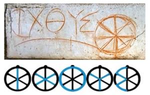 Ichthys wheel